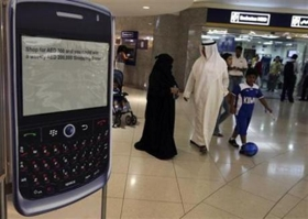 BlackBerry - Emiratos ARabes Unidos - (c)Reuters