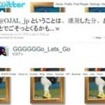Twitter supera los 20 mil millones de tweets