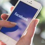 Cinco novedades de Facebook para este 2016