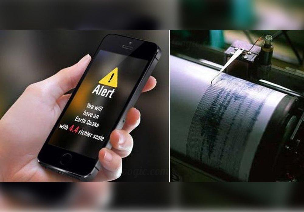 app alerta temblores sismos gobierno unam ssm